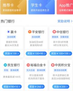 今天推荐一个日入百元手机赚钱方法